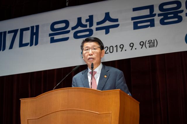 '금융사 짐 덜어줄 것'...규제혁파 예고한 은성수