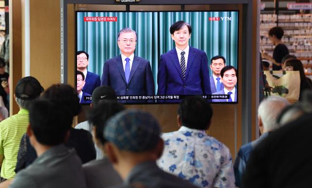 '국민 무시에 실망'vs'검찰 개혁 속도 '