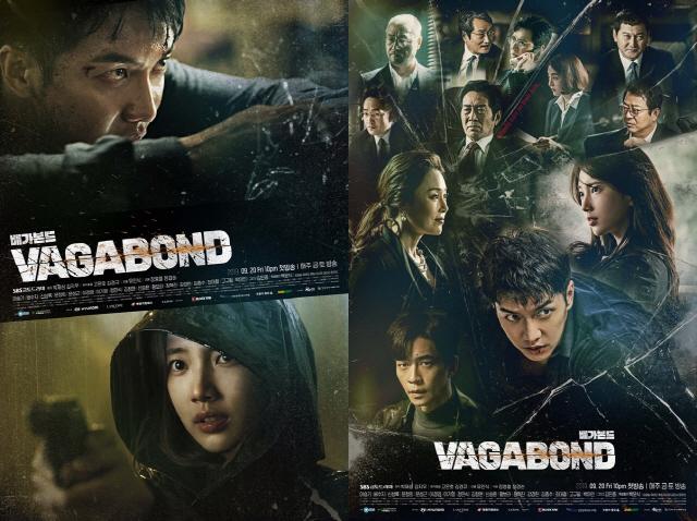 '배가본드' 2인 & 단체 포스터 2종 전격 공개..'단 1초도 눈 돌릴 수 없다'