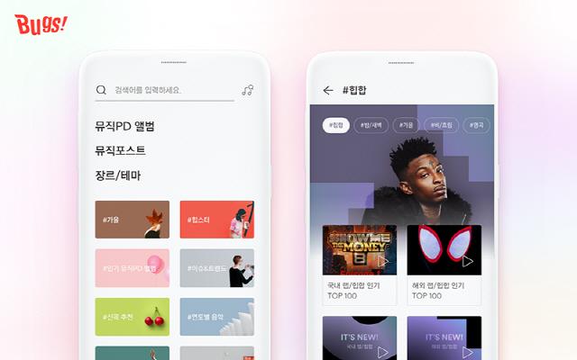 """벅스, """"#태그로 주제별 음악 찾는다""""…탐색 기능 개편"""