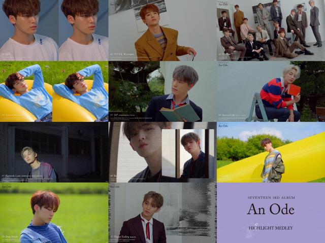 세븐틴, 정규 3집 'An Ode' 신곡 일부 최초 공개..전곡 기대감 UP