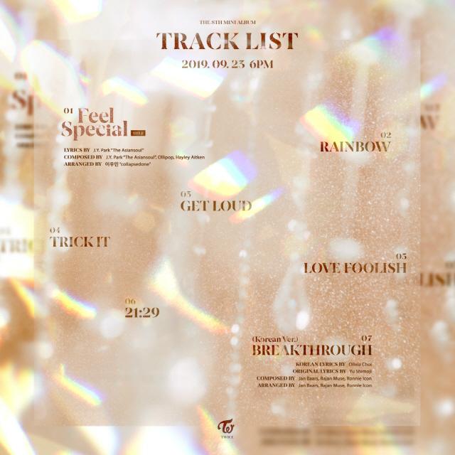 트와이스 신곡 'Feel Special', '박진영 X 트와이스' 조합..메가 히트곡 탄생하나