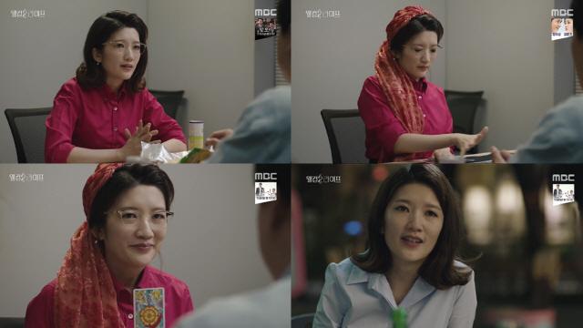 '웰컴2라이프' 장소연, 진지함과 코믹 넘나드는 매력 부자 등극
