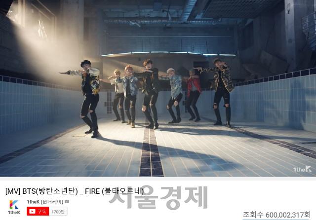 BTS, '불타오르네' 뮤직비디오 6억뷰 돌파…DNA 이어 두 번째