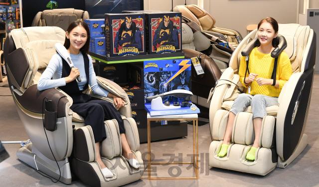 안마의자 최대 40만원까지 할인 판매하는 이마트