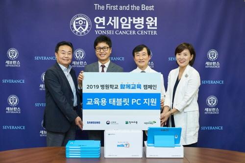 천재교육 밀크티, 삼성전자와 '병원학교 함께교육 캠페인' 전달식 진행