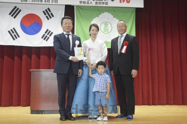 '뼛속까지 한국인' 최윤 OK그룹 회장, 재일 한국학교 이사장 됐다