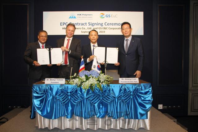 GS건설, 태국서 2,700억원 규모 석유화학 플랜트 단독 수주