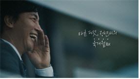 복지부, 올해 두번째 금연광고 '금연의 가치' 공개