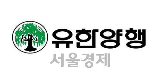유한양행 '기술이전 계약료 유입으로 상승세 이어갈 것'
