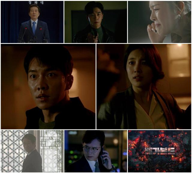 '배가본드' 4차 티저 영상 전격 오픈..'본방송 기대감 200% 충족'