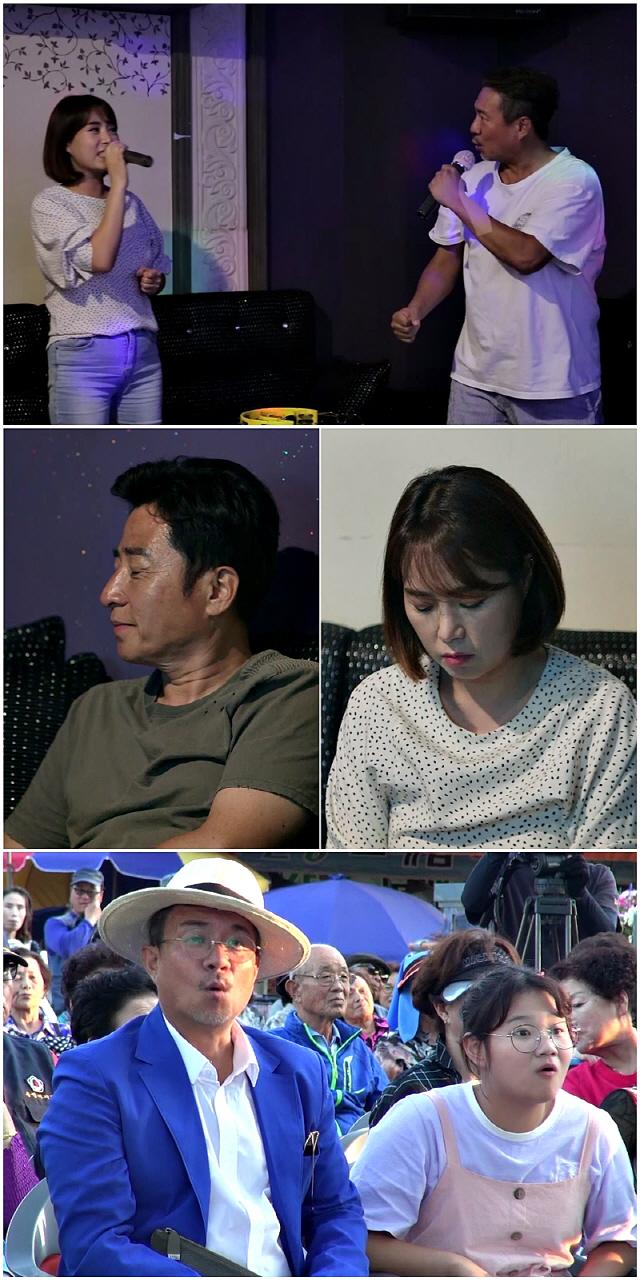 '살림남2' 김성수, 매니저 아내에게 노래 가르치는 사연은..매니저 두 눈 '질끈'