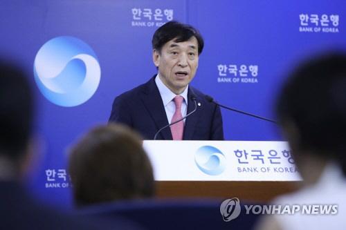한은 '추석연휴 국외시장 모니터링 강화…15일 상황점검회의'