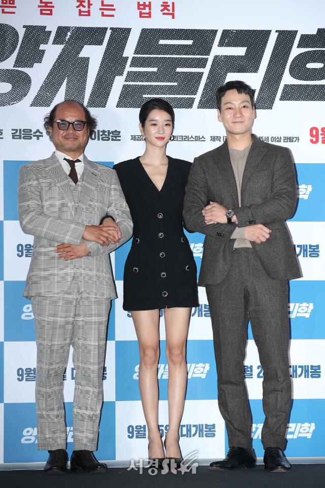 박해수-서예지-김상호, 범죄오락 뉴페이스! (양자물리학 언론시사회)