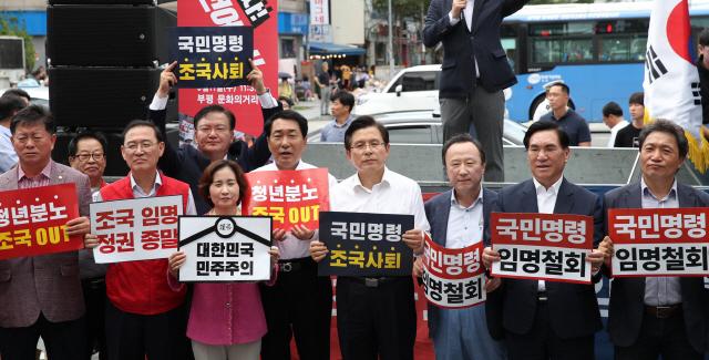 野, 귀성인사 대신에...'反文 反曺' 추석밥상 올리기