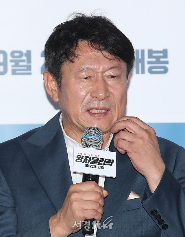 김응수, 시가 연기에 수명 단축! (양자물리학 언론시사회)