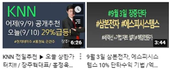 【포착】 연휴 직후엔 개별주 장세! 특급재료 보유 '이종목' 확인