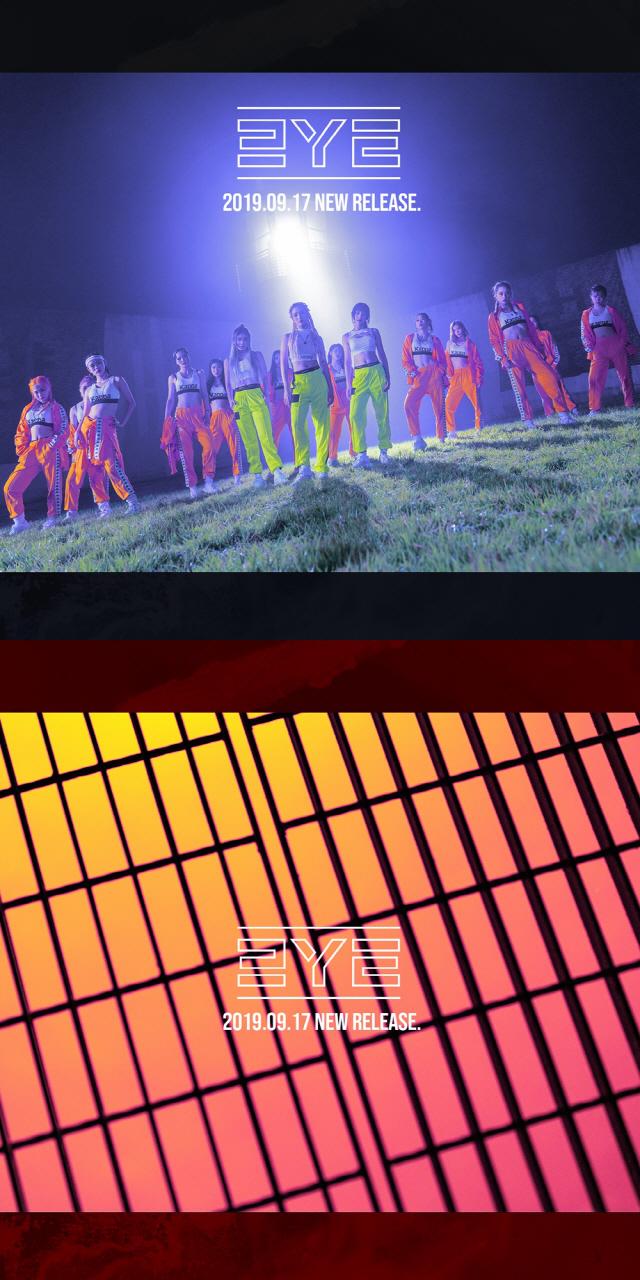 [공식] 써드아이, 오는 17일 컴백 확정..강렬함 넘어선 파격 콘셉트