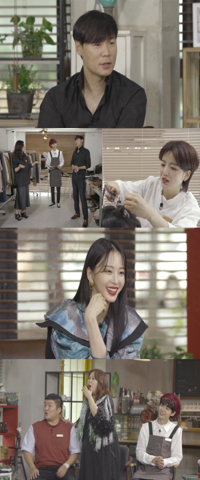 '언니네 쌀롱' 최현석, 변화 갈망 '우주최강 프로필 사진이 필요해'
