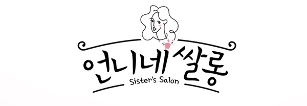 '언니네 쌀롱' 이진혁의 특별 스킨케어 팁, '토너 패드'로 피부 정돈