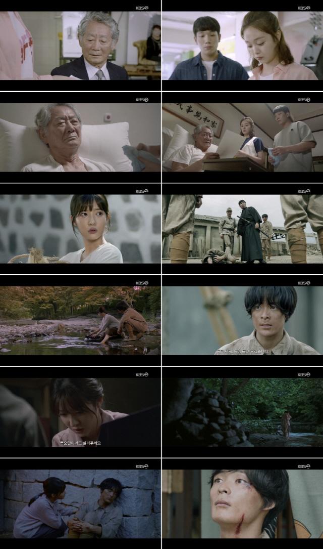 '생일편지' 송건희-조수민, 히로시마에서 펼쳐진 운명 로맨스 '70분 압도'