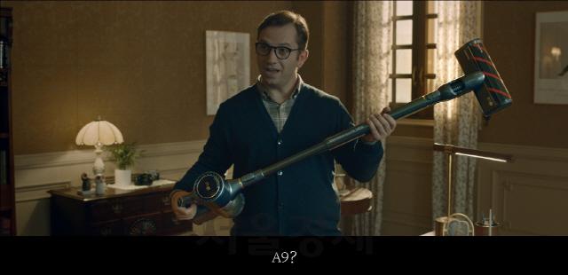 LG 코드제로 A9 광고, 2주동안 500만 뷰 '돌풍'