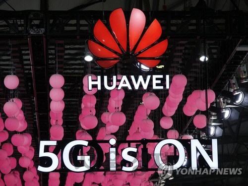 캄보디아 5G 네트워크 장악하는 화웨이