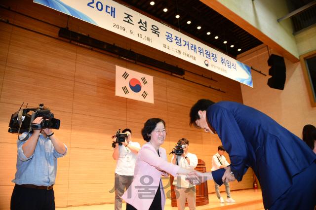 닻 올린 '조성욱號 공정위' 과제는