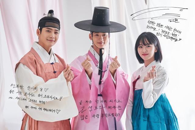 '조선로코-녹두전' 장동윤·김소현·강태오, 하트 인증샷부터 친필 메시지까지