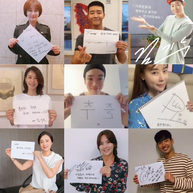 김혜은X김기리 등 원앤원스타즈 소속 배우 총출동, 추석 인사 영상 공개