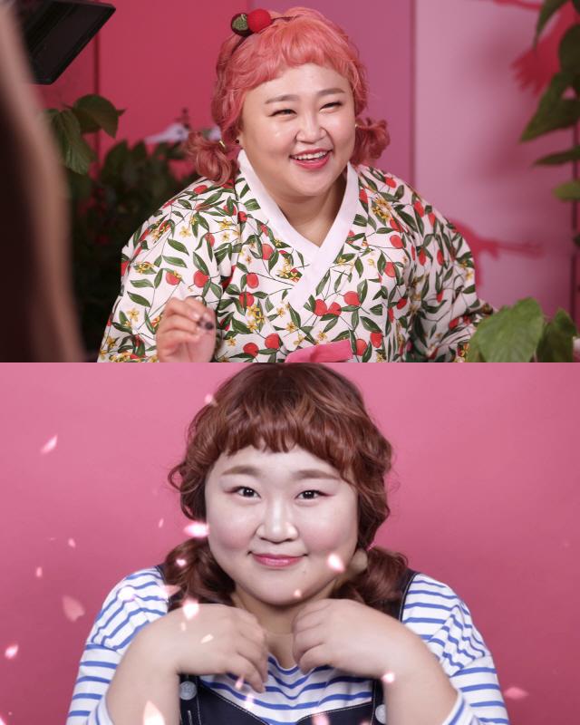'홍윤화' 또 다른 재능은 뷰티 크리에이터? 차세대 뷰티퀸 기대