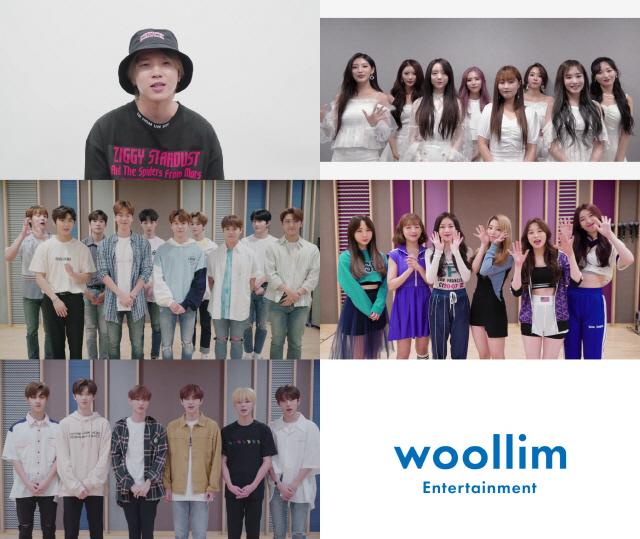 울림엔터, 인피니트부터 W 프로젝트 4까지..각양각색 추석 인사 영상 공개