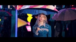 트와이스 다현, 빗속의 여신..신곡 'Feel Special' 티저 릴레이 오픈