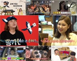 '전참시' 송가인, 과거 매니저 치과 치료 비용 전액 부담 선행 '화제 '