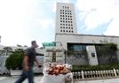 검찰, '펀드 운용사 주식 매입' 조국 처남 소환조사