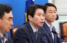 이번주 '사법개혁 당정협의' 조국 참석…'검찰 피의사실 공표 제한' 논의할듯