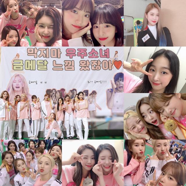 '2019 아육대' 우주소녀, 메달 4관왕.., '명실상부 '체육돌' 등극
