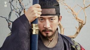 '조선로코-녹두전' 정준호, '광해' 캐릭터 포스터...시선 압도하는 독보적 존재감