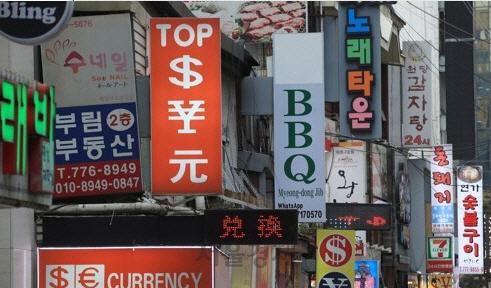 뉴욕·도쿄보다 비싼 서울 식료품 가격…세계 주요 도시 중 6번째
