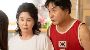 '사랑은 뷰티풀 인생은 원더풀' 김미숙-박영규, 억척 엄마와 허세 아빠의 케미