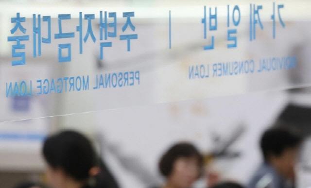 '선착순 아닌데' 한국주택금융공사 홈피 '서민형안심전환대출'로 서버 마비