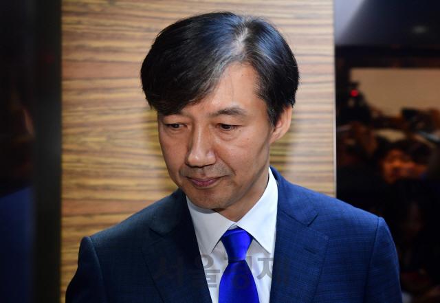 [속보] '총장상 위조 혐의' 조국 부인 10월18일 첫 재판
