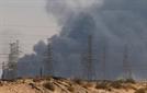 """트럼프, 사우디 석유시설 공격에 """"美 전략비축유 방출 승인"""""""