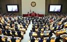 조국 임명에 정기국회 일정 변경되나…文의장-3당 원내대표 회동