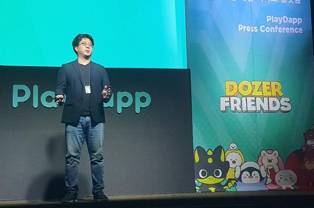 """플레이댑 """"PC·온라인·모바일 다음은 블록체인…디앱 게임의 견인차 될 것"""""""