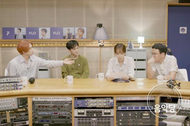 SKT 플로, 음악 토크쇼 '스튜디오 음악당' 24일 첫 방송