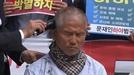 김문수, 청와대 앞 눈물의 삭발 단행 (속보)
