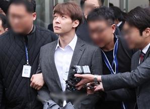 """박유천, 성폭행 피해여성 배상액 확정 """"강제집행"""""""
