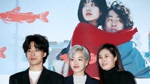 문소리-이주영-구교환, 빛나는 주역들 (메기 언론시사회)