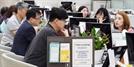 안심전환대출 이틀만에 2.8조 신청...한도의 14%
